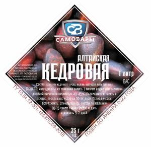 Набор трав и специй | Алтайская Кедровая