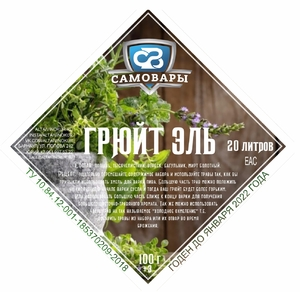 Набор трав и специй | Грюйт эль