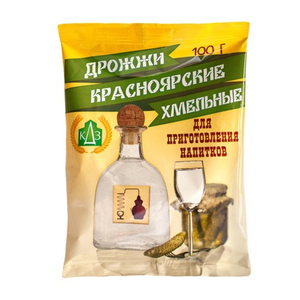 Красноярские Хмельные