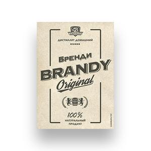 Этикетка «Бренди»