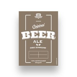 Этикетка «Пиво Эль»