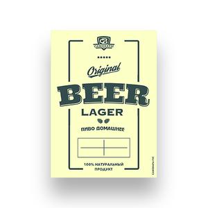 Этикетка «Пиво Лагер»