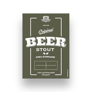 Этикетка «Пиво Стаут»