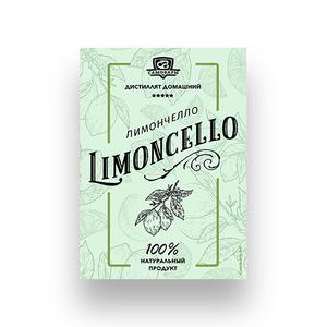 Этикетка «Лимончелло»
